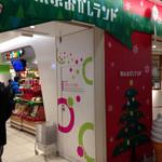 森永のおかしなおかし屋さん - 東京おかしランドの入口