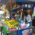 迪化街金桔檸檬 - 迪化街でも人気のジューススタンドです。