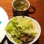 イチズ - スープとサラダ