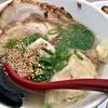 燕食堂 - 料理写真:ワンタンチャーシュー