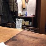 炭焼 鳥佳 - 2014/12/20  8人個室