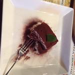 ジャパネスク - デザートのティラミス