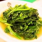 味仙 - 青菜炒め