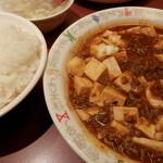 大阪王将 - 四川マーボー豆腐&ライス大