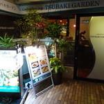 TSUBAKI GARDEN - 入り口はこちら