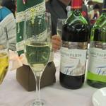 マリエラ - 乾杯はシャンパン