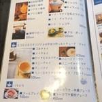 KUKURU - ドリンクメニュー