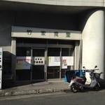 33611529 - 【竹家食堂】外観