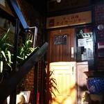 33613528 - 2階に上がったところのタイラーンナーさんの入り口です