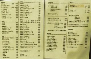 SOHO - メニュー② ソフトドリンクやスイーツ、カレーやハンバーグ、トーストなどの軽食もあり。