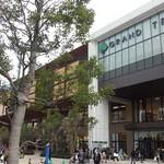 ブルプル - グランツリー武蔵小杉