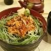 すし音 - 料理写真:焼き穴子ひつまぶし風