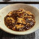 クロモリ - 麻婆豆腐