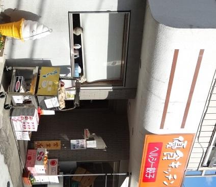優食キッチン name=