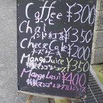 Cafe Rani - 珈琲¥300、チーズケーキ¥200