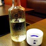 日高屋 - 日本酒