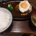 つくば屋 - 煮込みハンバーグ定食 1,000円