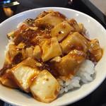 孔府家宴 - やっぱり麻婆豆腐はごはんにかけて。