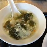 孔府家宴 - セットのスープ。