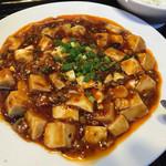 孔府家宴 - 麻婆豆腐アップ!結構辛い。