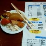 瑠玖&魚平 - お通し(300円)1度だけ取り放題。