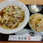 華林楼 - 料理写真:ネギチャーシュー麺(650円)+ミニ炒飯(150円)