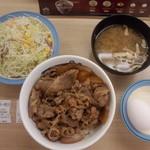 松屋 - プレミアム牛めし野菜セット530円