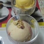 ラジュモハン - 手作りアイス