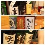 33627920 - 飲んだ日本酒1