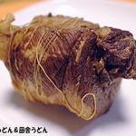神田精肉店 - 料理写真:焼豚