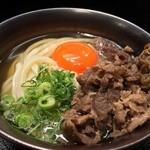 柔製麺 - 国産牛肉と蘭王の肉玉うどん 800円