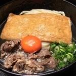 柔製麺 - スタミナうどん{甘きつね・国産煮込み牛肉小・蘭王}(温) 840円
