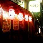 立ち呑み処 ボヤキ - この提灯を見てのとーり、店内では「ホッピー」を呑んでいるヒトがほとんど。