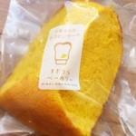 33630683 - シフォンケーキ(かぼちゃ) 250円