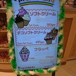 Chocott Milk Bar -