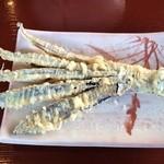 穂の川製麺 - 茄子天130円