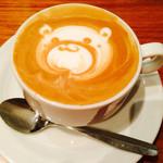 CAFE bon! - カフェラテ