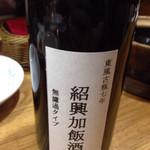 台湾料理 光春 - 珍しい無濾過紹興酒で酔っ払い!