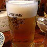 33637323 - 生ビール