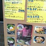33637369 - 141212神奈川 しおさい 紹介