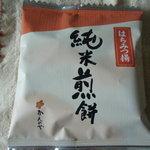 かんのや - 純米煎餅 はつみつ揚げ