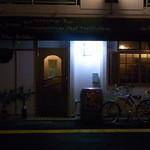 福田バー - JR高槻駅から徒歩2~3分 阪急高槻市駅から5~6分☆♪