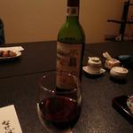 森の湯 - 桜水ワインの赤