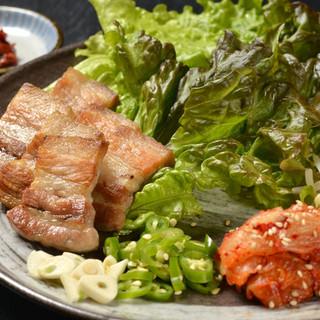 北海道産の放牧豚を使ったサムギョプサル