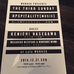 カフェ モナカ - 2014.12.21.LIVE