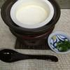 和や - 料理写真:あつあつ豆腐