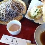三久 - 十割ざる蕎麦天ぷら付き