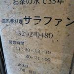 33646259 - 35年も歴史あるのね