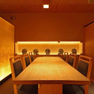 【銀座の花道で京情緒】老舗旅館のような個室