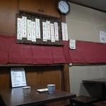 三溪園茶寮 - 風情のある店内。
